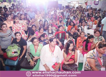 Audience at AIHBA Carnival