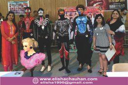 Elisha Chauhan organizing AIHBA National Awards